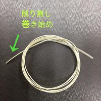矢摺籐(一文字)