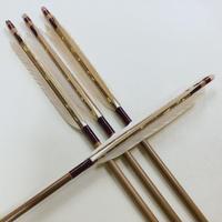 竹矢 黒手羽染抜 4本組