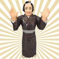 マツケン・ソフビ人形