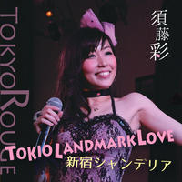 【須藤彩】TOKIO LANDMARK LOVE/新宿シャンデリア