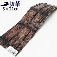 ワニ革・クロコダイル【5×21cm】アンティーク仕上げ/ブラウン/Aランク/wk848