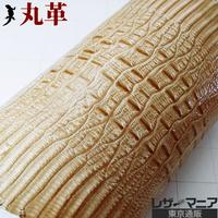 ジャクルシー革【14×14cm品質保証】ベージュ/ ツヤ/ 0518