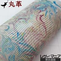 トカゲ革【最大幅28cm】マーブリング カラフル/ ツヤ弱/背割/0198