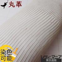 トカゲ革【最大幅32cm】自分で染める革/背割/ 0274