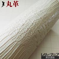 ジャクルシー革【19×19cm品質保証】ホワイト/半ツヤ/  0513
