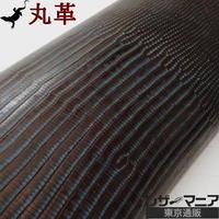トカゲ革【最大幅33cm】ブラウン &ブルー ツートン/ツヤ弱/ 背割/0169