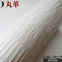 ジャクルシー革【15×15cm品質保証】ホワイト/ 半ツヤ/ 0516