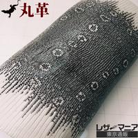 トカゲ革【最大幅29cm】白×黒/ツヤ強/腹割/ 0428