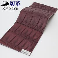 ワニ革・クロコダイル【8×21cm】マット仕上げ/ワインレッド/Aランク/wk886