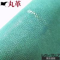 エイ革【一匹】ライトブルー/セミポリッシュ/半ツヤ/0352
