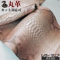 ヘビ革【一匹】グラデーションピンク/パール仕上げ/Dパイソン背割り/ 0289