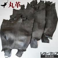 トカゲ革【三匹】ディープグレー/ツヤ仕上げ/背割り/0473