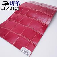 ワニ革・クロコダイル【11×21cm】グレージング仕上げ/ピンク/Bランク/wk940