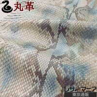 ヘビ革【一匹】グラデーションブルー/パール仕上げ/Dパイソン腹割り/ 0251