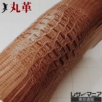 ジャクルシー革【14×14cm品質保証】ライトブラウン/ ツヤ/ 0526