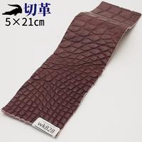 ワニ革・クロコダイル【5×21cm】マット仕上げ/ワインレッド/Aランク/wk828