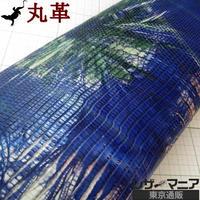 トカゲ革【最大幅40cm】絞り染ブルー/ツヤ弱/ 背割/0196