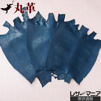 トカゲ革【三匹】ブルー/ツヤ仕上げ/背割り/0396