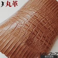 ジャクルシー革【15×15cm品質保証】ライトブラウン/ ツヤ/ 0521