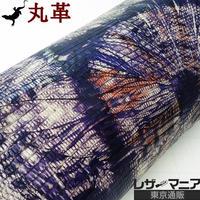 トカゲ革【最大幅43cm】絞り染パープル/ ツヤ強/背割/0193