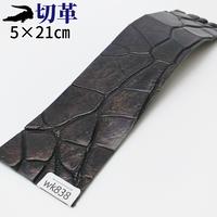 ワニ革・クロコダイル【5×21cm】アンティーク仕上げ/ブラック×ブラウン/Aランク/wk838