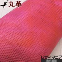 トカゲ革【最大幅29cm】ピンク&オレン ジグラデーション手染め/ツヤ弱/背割/ 0174