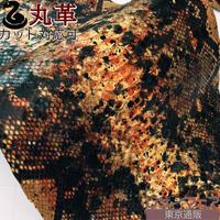 ヘビ革【一匹】マーブル調斑染めブラウン/ツヤ仕上げ/Dパイソン背割り/ 0267