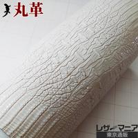 ジャクルシー革【13×13cm品質保証】ホワイト/半ツヤ/  0517