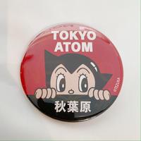 【限定商品】TOKYOATOM缶バッジ