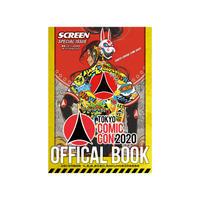TOKYO COMIC CON  2020 OFFICIAL BOOK