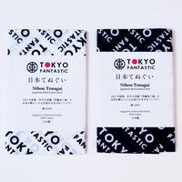TOKYO FANTASTIC 日本手ぬぐい(Tokyo Tenugui Towel)