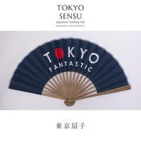 TOKYO SENSU  Japanese folding fan 東京扇子