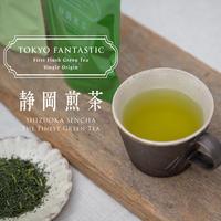 TOKYO FANTASTIC 静岡煎茶(シングルオリジン・春摘み一番茶)