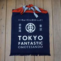TOKYO FANTASTIC OMOTESANDO 帆前掛け