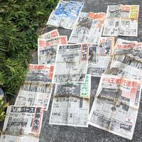 85年 阪神優勝新聞