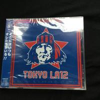 2007年2月発売 (デットストック 品)マニア用CD
