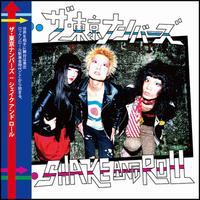 SHAKE AND ROLL【CD】