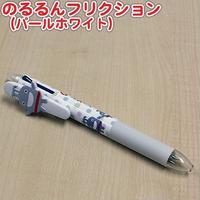 のるるんフリクション0.5mm(パールホワイト)