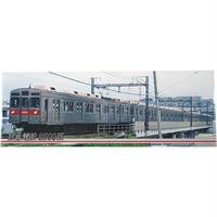 東急線8500系ワイドクリアファイル