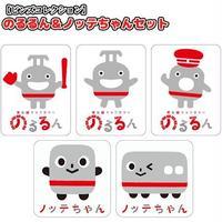 【ピンズコレクション】のるるん&ノッテちゃんセット
