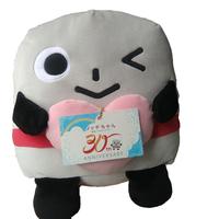 【期間・数量限定】ノッテちゃんぬいぐるみ(ピンクハート) 30周年プラカード付