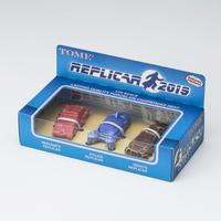 Replicar 2019 Chopsticks Rest