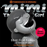 """""""MIMI The Cannibal Girl"""" B&W Film Edition by Utomaru"""