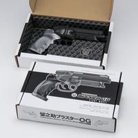 Tomenosuke Blaster OG Stunt Model Kit (clear parts set)