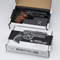 Tomenosuke Blaster OG Stunt Model Kit