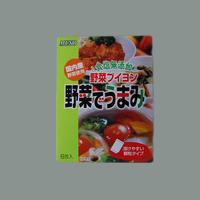 野菜でうまみ〈食塩無添加) 3.5g×6袋