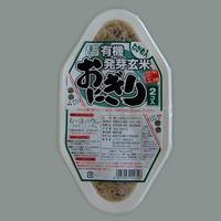 有機発芽玄米おにぎり(わかめ) 2個入り(90g×2)