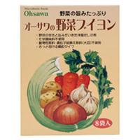 野菜ブイヨン 5g×8袋