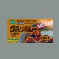 健康フーズ グルメカレー 辛口 120g
