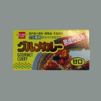 健康フーズ グルメカレー 甘口 120g